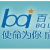 深圳实力庄家百千物流DHL代理特价(详见价格表)