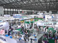 上海国际电商物流与包装展览会