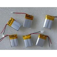 带电池灯具,寻找可以走的货代或国际快递