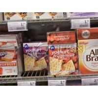 寻同行欧洲食品