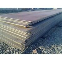 寻求法国进口货代,钢板运输